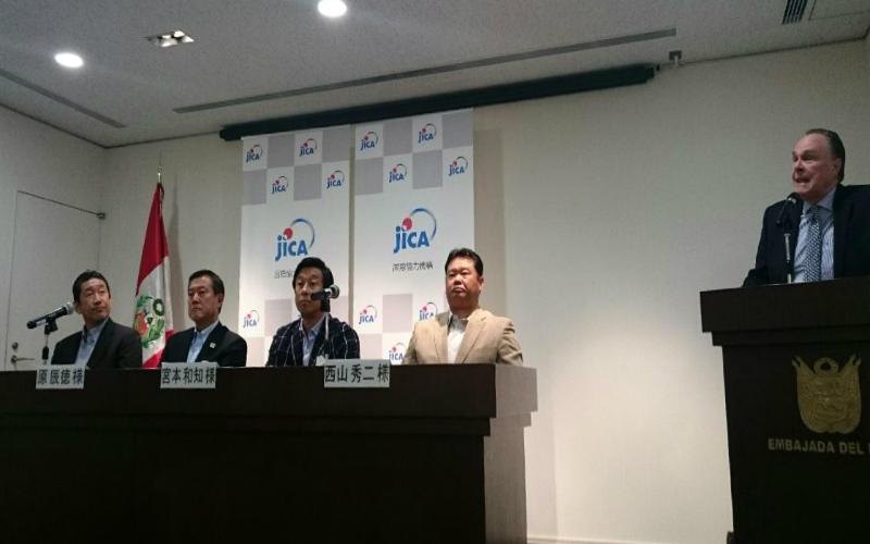 Deportistas japoneses de béisbol realizarán visita al Perú en noviembre próximo