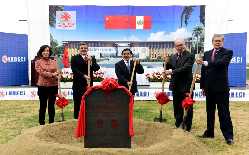Inician construcción del Centro de Operaciones de Emergencia Nacional gracias a cooperación china