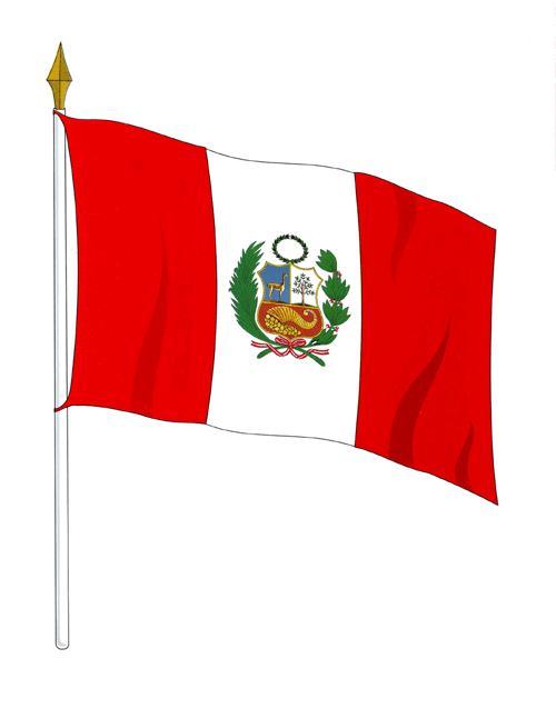 la bandera exclusiva del estado del perú y sus dependencias consta de